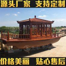 供应仿古乌篷船 写真拍摄船 垂钓船 仿古装饰河边景观木船 小型餐饮船