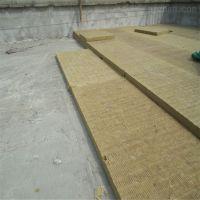 外墙高密度硬质岩棉板 阻燃防火岩棉板生产厂家