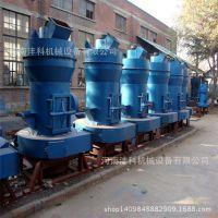 4R2715高压超细雷蒙磨粉机 R型高压雷蒙磨 22kw动力电机