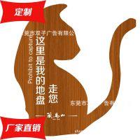 仿木纹动物花草牌 草坪牌 草地标识牌 警示牌厂家订制北京指示牌