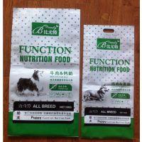专业生产定制狗粮袋/大小规格宠物食品袋彩印塑料包装袋