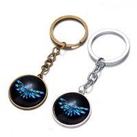 wish速卖通爆款塞尔达传说时光宝石玻璃吊坠钥匙扣挂件礼品促销
