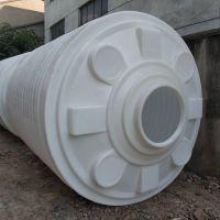 江苏10立方甲醇塑料储罐锥底平底生产厂家