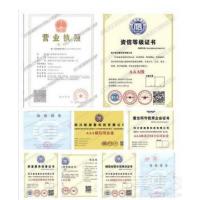 供应鸿泰莱西城四川新源素科技加盟费是多少醇基燃油家用商用工业用