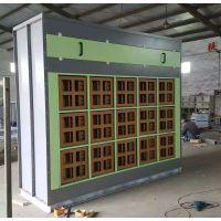 乾盛环保喷漆房废气处理设备家具厂喷漆房处理设备干式喷漆柜