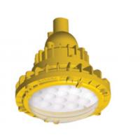 沈阳市中兴防爆电器总厂有限公司-BED-3系列防爆(免维护节能应急)LED灯