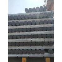天津镀锌管厂家 定制出口外贸管 定尺非标异型管