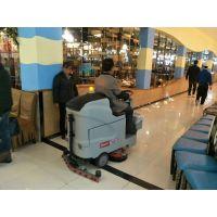 南宁商场地面清洁机 驾驶式洗地机厂家