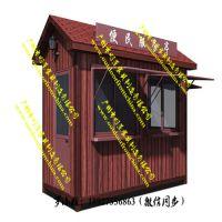 厂家出售中国民俗文化村便民服务亭,木制销售车,广州盛誉定制水果摊位车