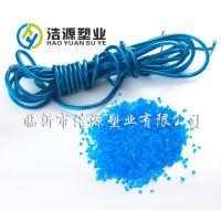 厂家直供105加热线 碳纤维地暖线PVC颗粒 粒子