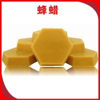 厂家直销天然蜂蜡 文玩 手串 红木家具专用抛光蜡 现货供应