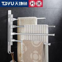 免打孔 太空铝活动毛巾杆 旋转毛巾杆三杆四杆 浴室卫生间毛巾架