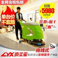 德威莱克手推式洗地机电瓶式洗地机物业超市用多功能手推式洗地机