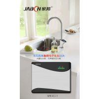 广东家邦厨卫电器厂家供应厨房电器家用净水器厂价直销,全国空白地区代理加盟,不要代理费,不要加盟费
