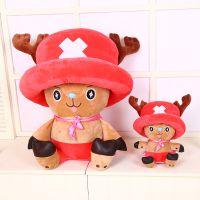网红海贼王乔巴毛绒玩具创意卡通剪刀机娃娃乔巴公仔女生节日礼物