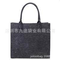 厂家定制毛毡购物收纳手提袋空白可印logo环保手提毛毡袋时尚创意