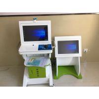 陕甘宁地区中医体质辨识系统热卖批发零售