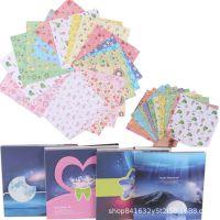 单面印花彩色折纸DIY印花手工纸玫瑰花 千纸鹤正方形彩纸图案