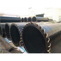 3PE加强级防腐钢管厂家