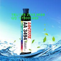 汉高乐泰AA3494紫外线UV胶经销商 美国进口乐泰3494UV胶水价格 25ml