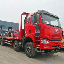 解放平板拖车哪里卖 后八轮挖机拖车生产厂家186-7273-2638