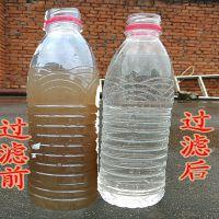 井水浑浊怎么办 井水除铁除锰过滤器 除铁除锰设备