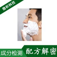 剃须膏  配方还原 剃须膏成分检测 剃须膏材质解析 成分分析