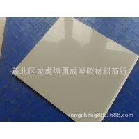 进口韩国品牌PP板 超市砧板用PP板 单面网纹PP板 食品外包装PP板