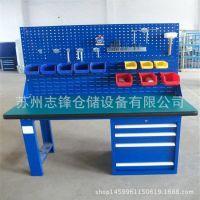 防静电工作台流水线工作台操作台检测台检验桌试验台钳工台
