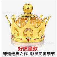 汽车香水 车载香水座 汽车精品用品水晶镶钻高档皇冠摆件女性