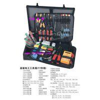 中西特价电工工具箱(77件组)型号:BH200-CT-860库号:M287905