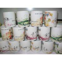哈尔滨广告杯 白杯 马克杯定制印字印照片 热转印丝网印