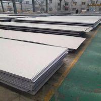美标410S耐热钢板热处理硬度、东莞410S不锈钢薄板
