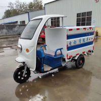 新能源小型电动三轮高压清洗车路面广告高压冲洗车电动洒水车