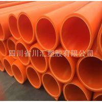 成都川汇塑胶CPVC电力管、四川电缆保护管、成都MPP管160报价电线护套