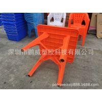 鹏威厂夏季塑胶方桌 小桌子!烤鱼店专用塑胶方桌 可组装小方桌