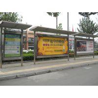 湖南永顺公交站台由哪家定制-广告公司候车亭项目价格-湖南达弘