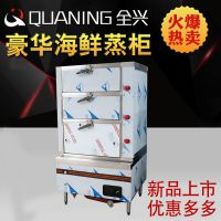 天津商用厨房设备酒店厨具不锈钢燃气海鲜蒸柜蒸箱蒸鱼烧燃料工程