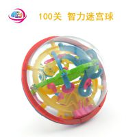 爱可优3d立体迷宫魔幻智力球100关儿童早教益智玩具亲子互动游戏