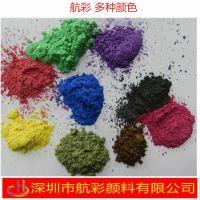 工艺品 印刷 涂料 用 彩色珠光粉种子包衣用珠光粉