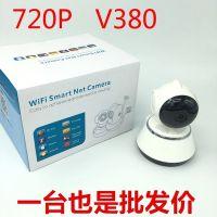 无线摄像头wifi智能摄像头看家宝网络高清夜视看家神器v380摄像机