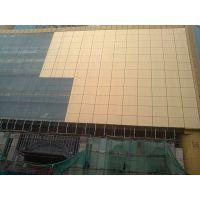 河南建筑玻璃贴膜