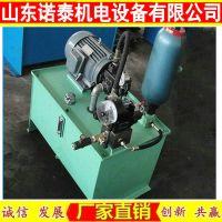 微型液压站 液压泵站 液压制动系统 液压系统设计制造 油压站 CNC