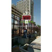 广西贵港拆迁工地扬尘环境污染污染在线监测系统