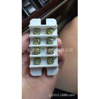 耐高温树脂接线端子   防爆灯专用接线端子  4节
