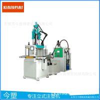 东莞注塑机公司销售  液态硅胶注塑成型机KSU-120T-LR.SD