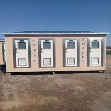 河北景区流动公厕环保智能移动厕所