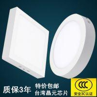 LED超薄筒灯方形吊顶led3W4W6W9W12W15W18W射灯天花灯明装免开孔