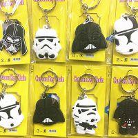 星球大战 黑武士 白兵双面PVC软胶礼品钥匙扣 钥匙圈挂饰