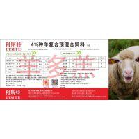 母羊怀孕吃什么饲料 小羔羊怎么快速育肥